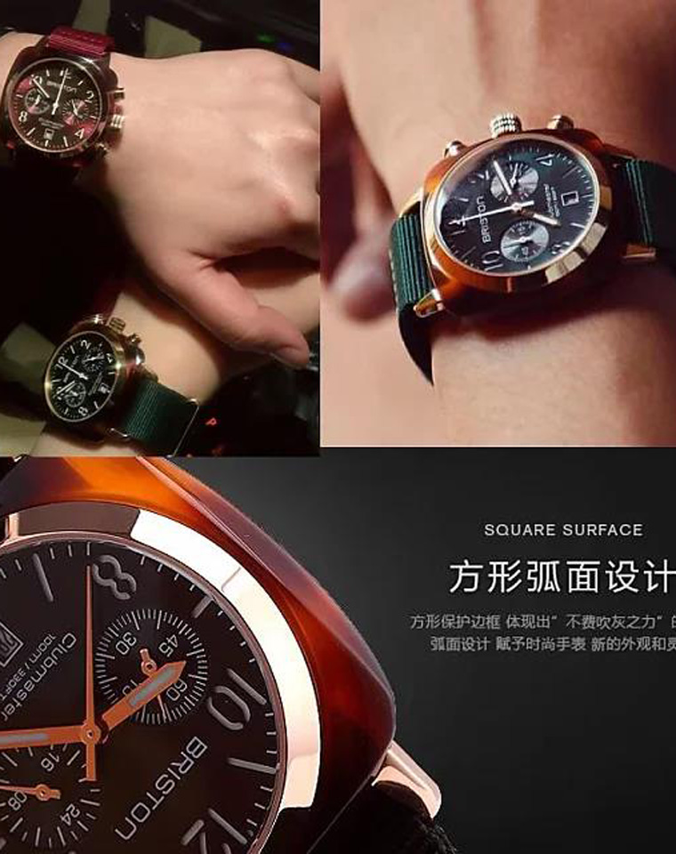 最佳馈赠  情侣腕表 仅478元  法国运动时尚Briston渠道硬货~难得一遇的精品~ ~情侣腕表