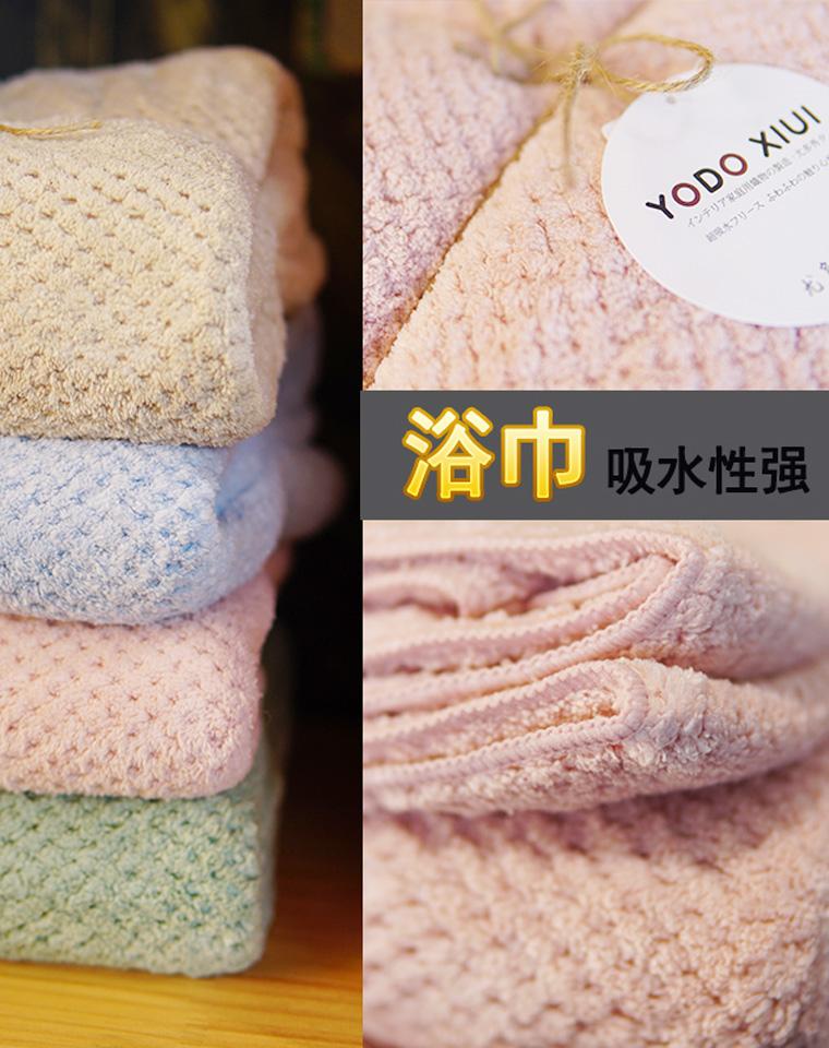 最好没有之一  仅39.9元  小日本YODO XIUI订单  菠萝格吸水浴巾 出口高品质!吸水性强!高颜值! 成人沙滩浴巾