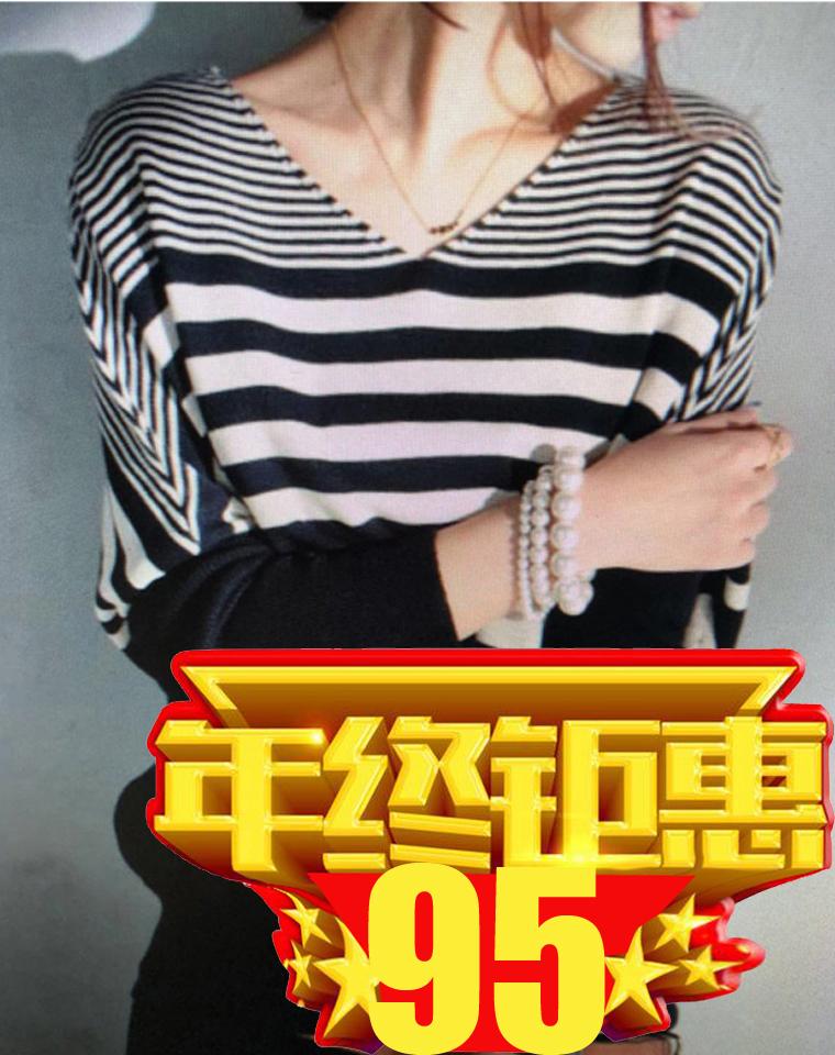超有范儿的条纹  100%美丽诺羊毛  仅125元  法国maje纯正原单  薄款条纹蝙蝠套衫