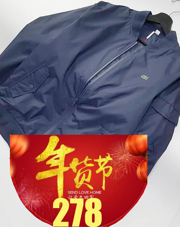 超级牛货!! 法国LACOSTE鳄鱼纯正原单  仅298元   男士立领夹克外套   纯正原单一批   非常显档次!