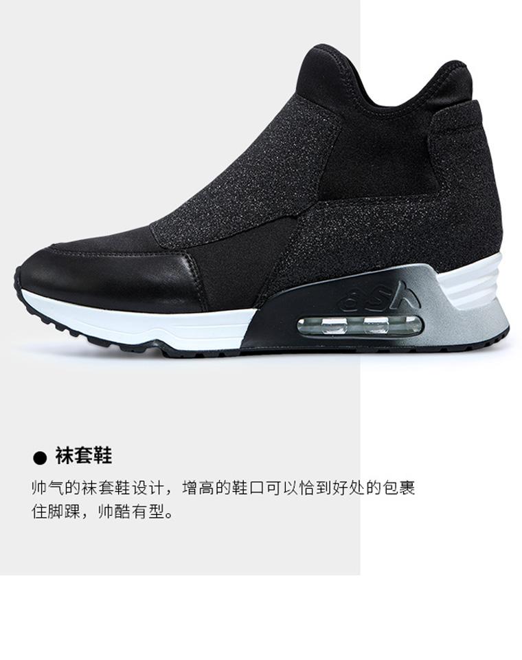 超多细节 超舒适 仅298元  ASH新款 闪亮闪粉  缓冲气垫  厚底内增高 袜套鞋