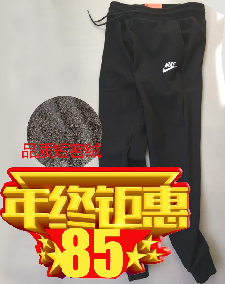 抢年货!  仅108元    超级好货  人手一条  仅128元    NIKE耐克最新短密绒 收口卫裤   高品质货!