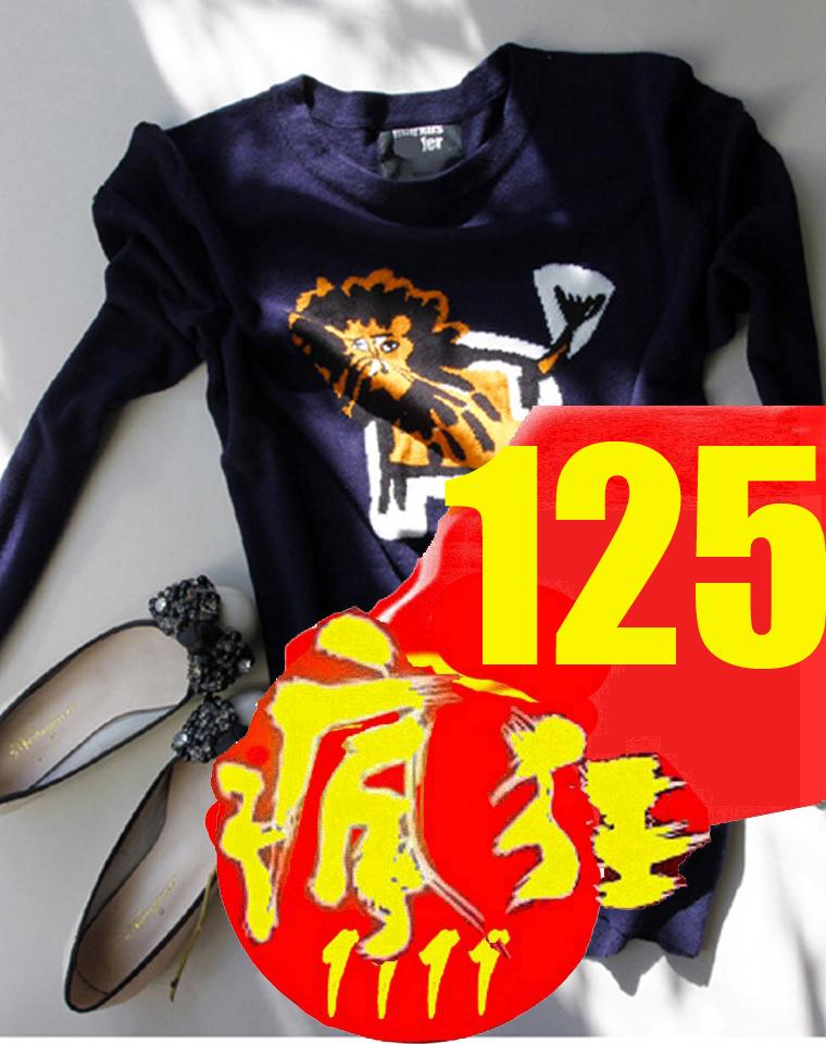 年货价  仅135元  最IN小狮子  仅148元 Markus Luper马库斯 纯正原单  可爱的小狮子图案 圆领长袖羊毛毛衣针织衫 不扎