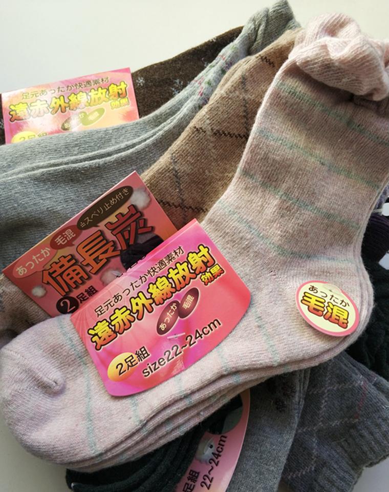 长备炭!!!超温暖 6.8元一组2双  日本原单 超好品质 加厚保暖 红外线防滑秋冬保暖袜