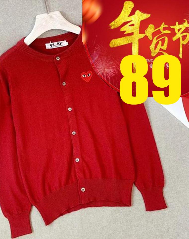拔草必收   低调有型  仅128元 小日本潮牌cdg play 川久保玲原单  PIMA棉好品质 胸口刺绣LOGO 针织衫