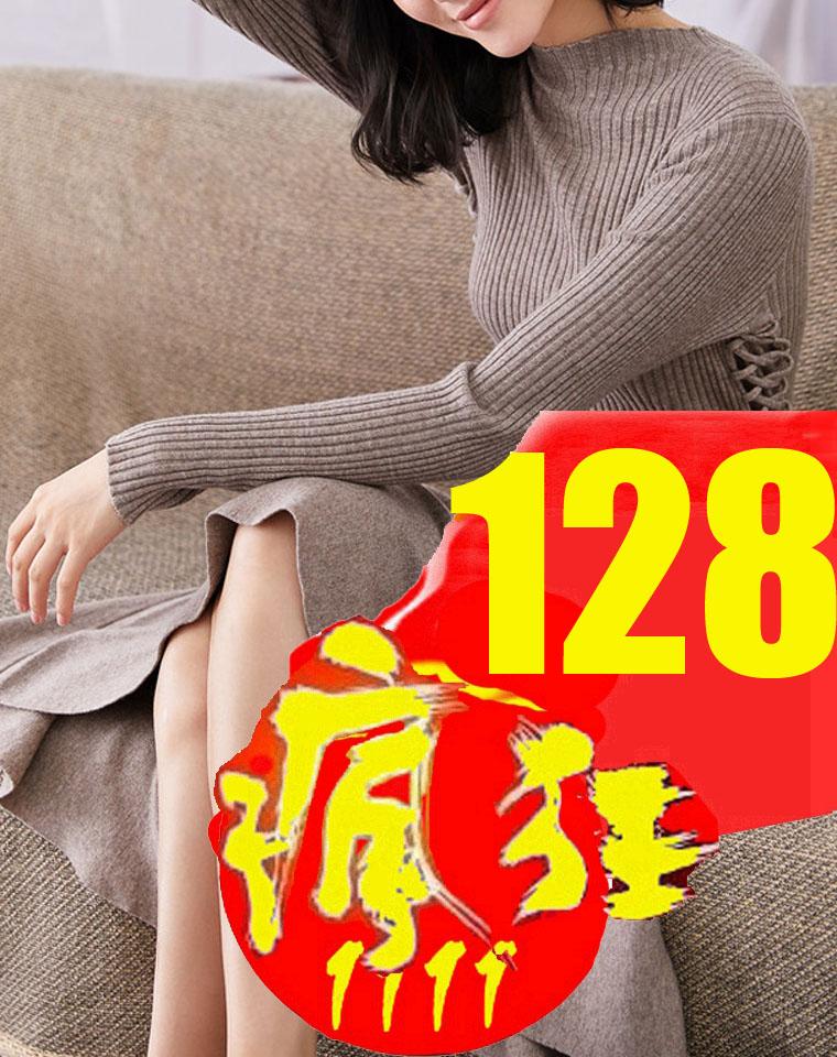 雅致侧绑带   仅169元  品质羊毛 新款   圆领针织连衣裙 秋冬羊毛裙