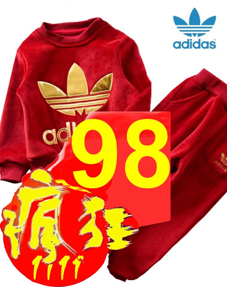 亲妈必收!!超值捡漏 孩子的一体绒套装  仅108元  Adidas阿迪达斯  男女童一体绒 卫衣卫裤加绒套装