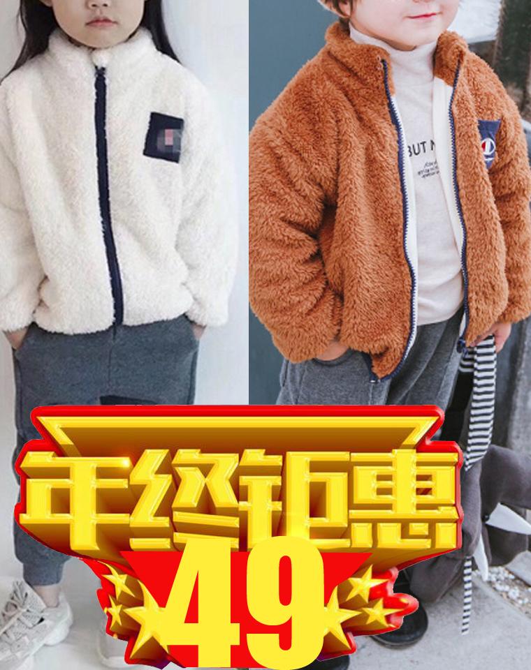 号码合适闭眼收 轻便超萌超温暖  仅59  小日本Champion纯正原单   毛绒保暖童摇粒绒 立领外套