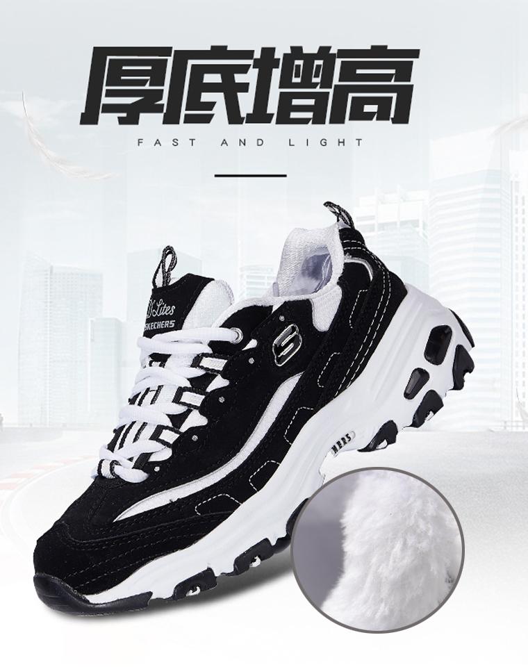 熊猫也出加绒哒~~仅195元  男女款  EXO代言  Skechers斯凯奇D'Lites纯正原单  秋冬最新 熊猫运动鞋