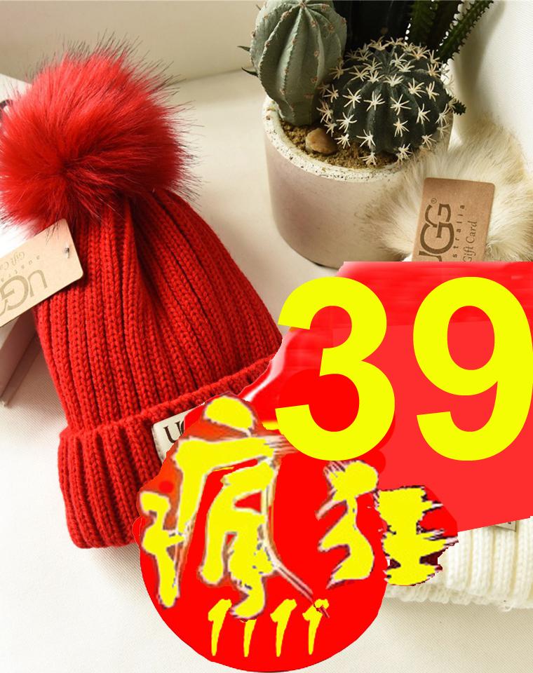 让寒冬变温暖 可配亲子 内里加绒加厚 仅48元  UGG纯正原单  含30%羊毛 保暖无压力感 保暖帽 !针织毛球帽