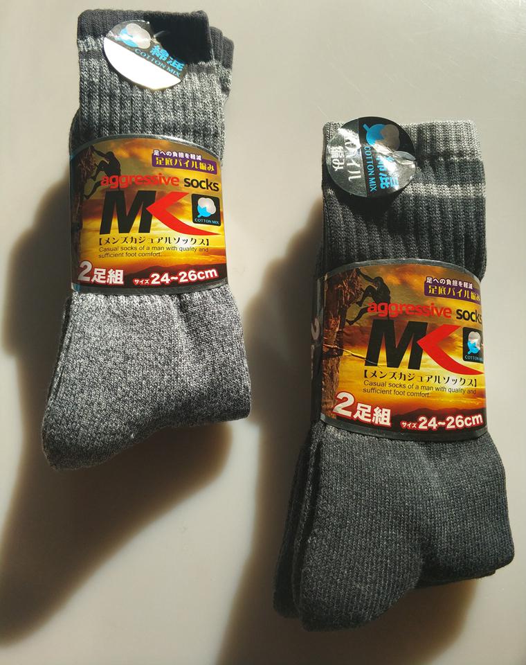 给纯爷们の    16.8元一组2双  有口皆碑 裹起毛  小日本订单 柔软 手工平头对接  中筒  男袜