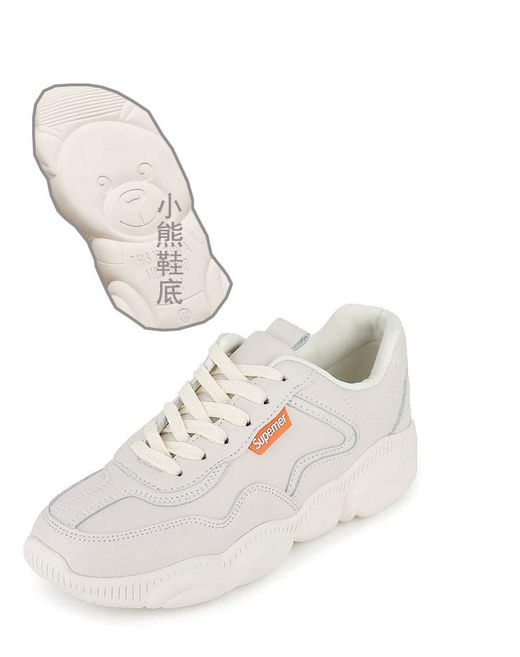 超萌留下小熊脚印  仅168元  超好品质  联名恶搞老爹鞋   小白鞋