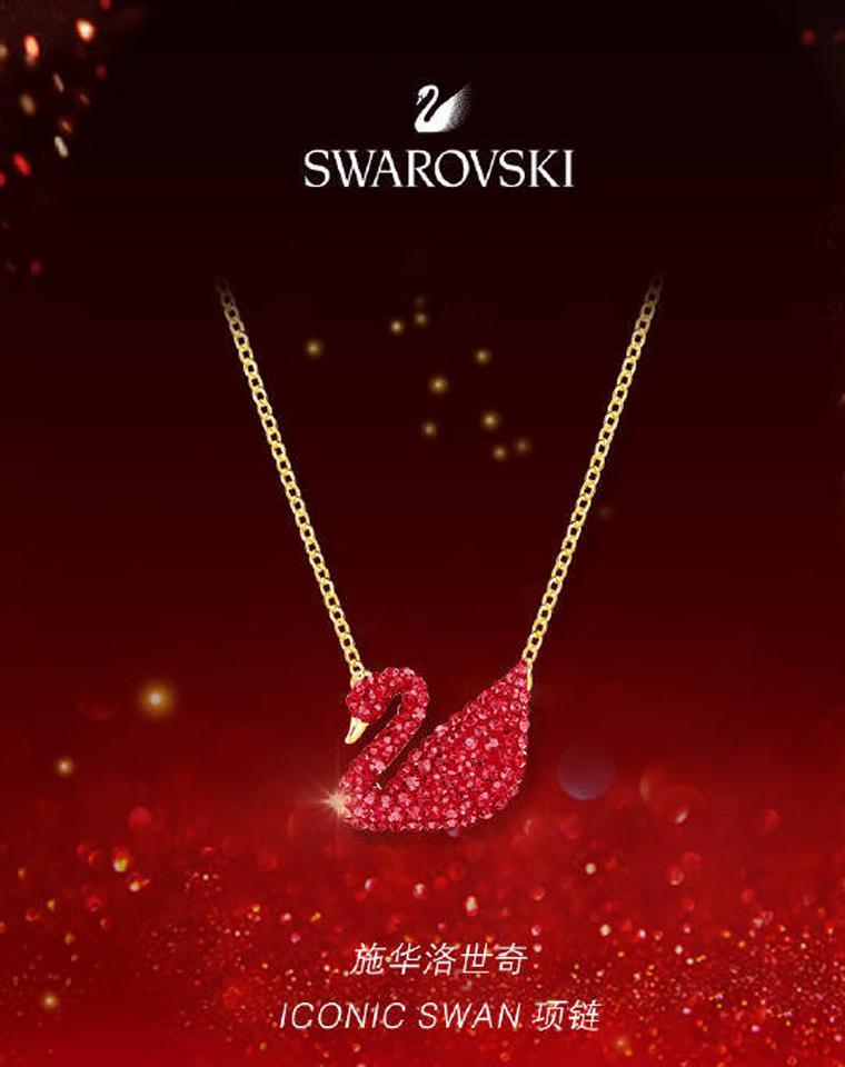 新年就耀红      仅168元 气质满钻 红天鹅系列 项链 手链