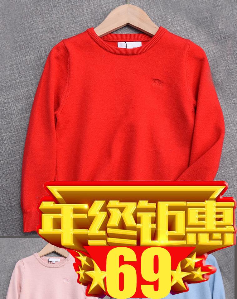 亲妈必收  !!仅69.9元     男女童英伦BURBERRY纯正原单  净色圆领针织衫