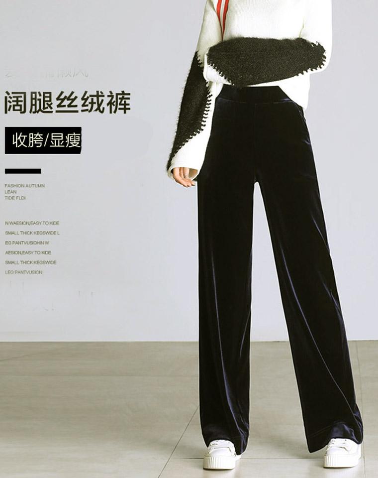 孩儿妈春季必收显瘦神器  仅79元!!!!日本订单  单面绒丝绒阔腿长裤