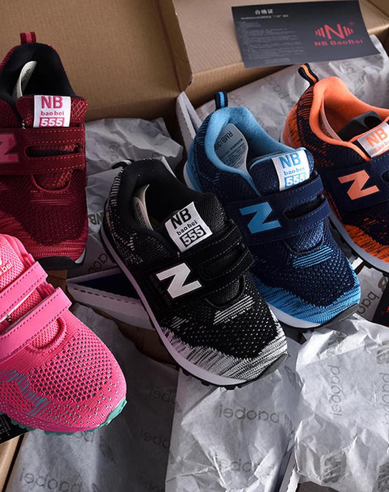 孩子最好穿的魔术贴童鞋   仅89.9元    New BalanceNB纯正原单  儿童 现货一批,休闲魔术贴童鞋