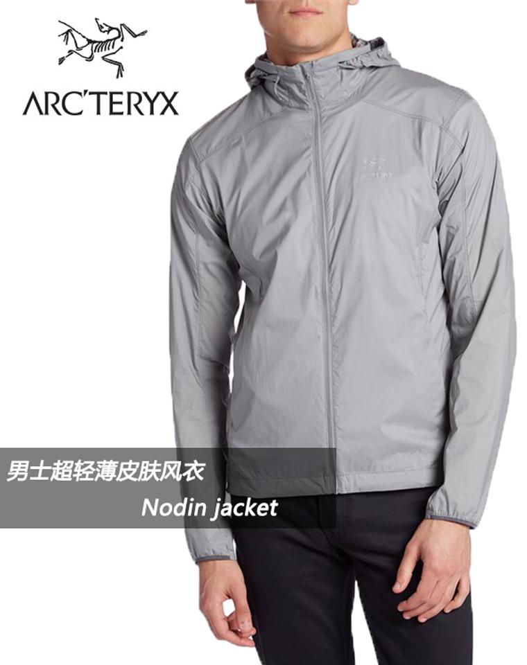 可扫码验货  仅148元  Arcteryx  Incendo Hoody   始祖鸟男款 户外科技面料防晒皮肤风衣 防紫外线