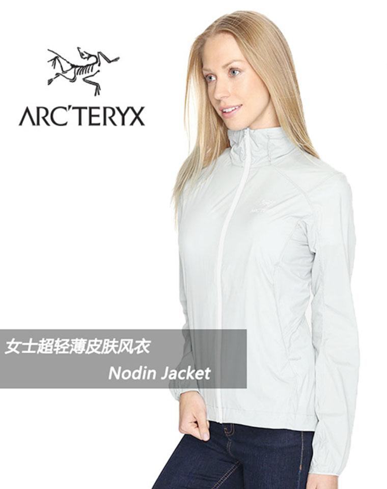 可扫码验货  仅145元  Arcteryx  Incendo Hoody   始祖鸟女款 户外科技面料防晒皮肤风衣 防紫外线