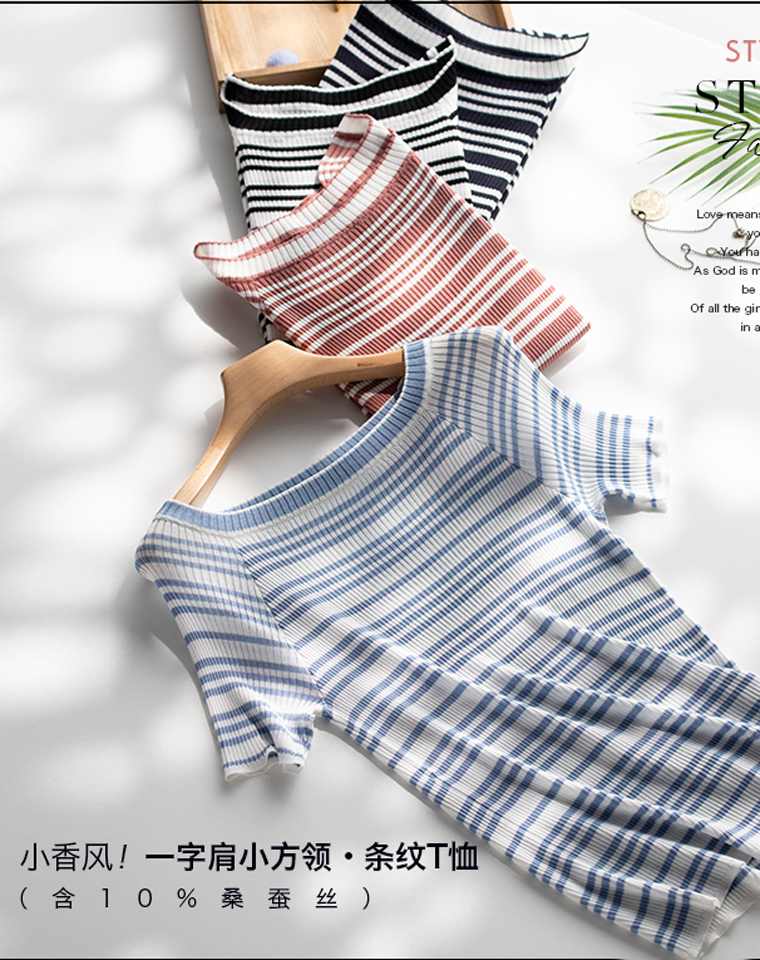 蚕丝条纹  品质经典的精品  仅128元  简约优雅    柔滑轻盈,显瘦一字肩小方领条纹针织T恤 含蚕丝