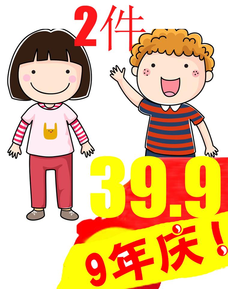 9年店庆特供!!男童女童全都有!!童T!!!39.9元2件纯正原单短袖T!!!!