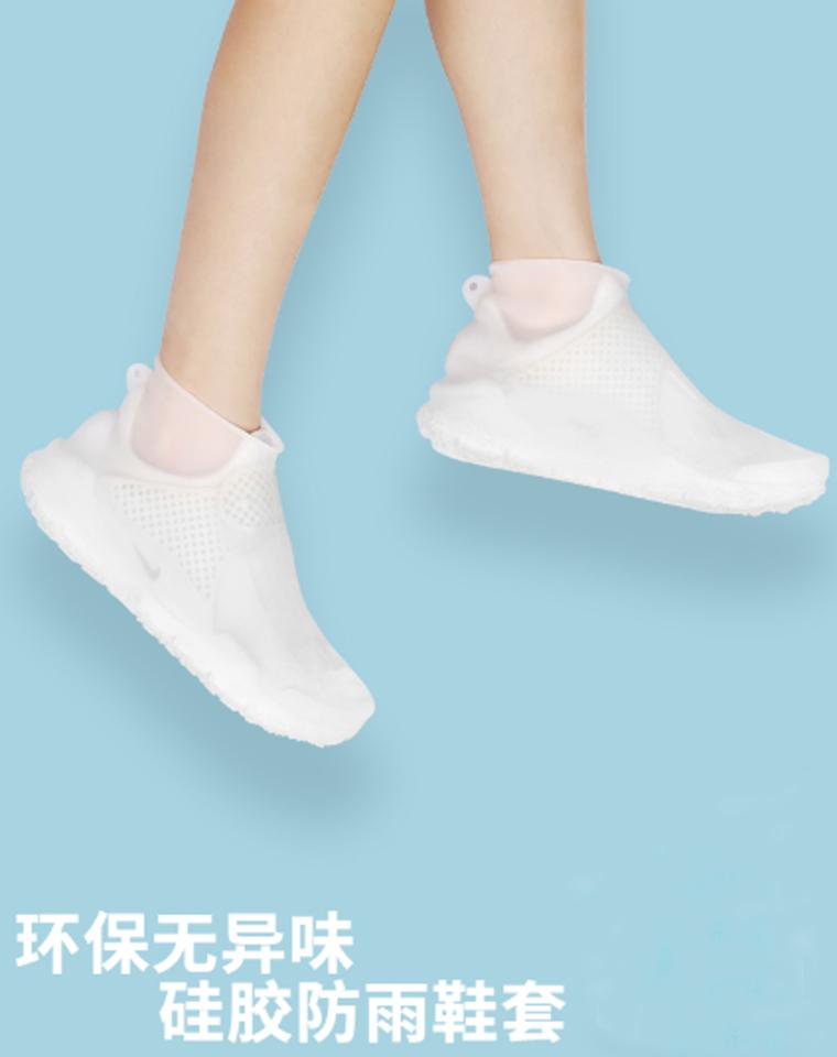 一家人都要有的神器  亲没见过的超实用鞋套!!!比雨鞋强百倍 仅19.9元!! 小日本防雨加厚硅胶鞋套  便携旅行防滑防磨防水鞋套  循环用