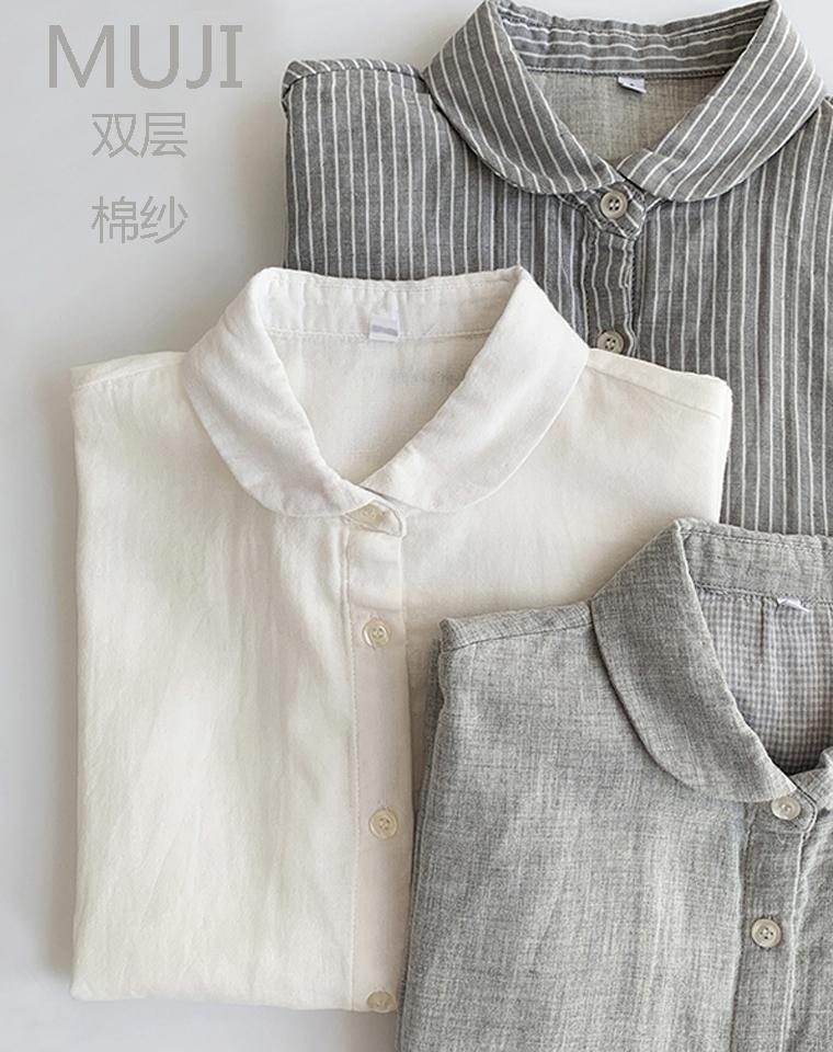 品质即经典   仅79元  日本MUJI无印良品纯正原单  印度棉双层纱织 纯色元宝领衬衫 一分袖短袖衫
