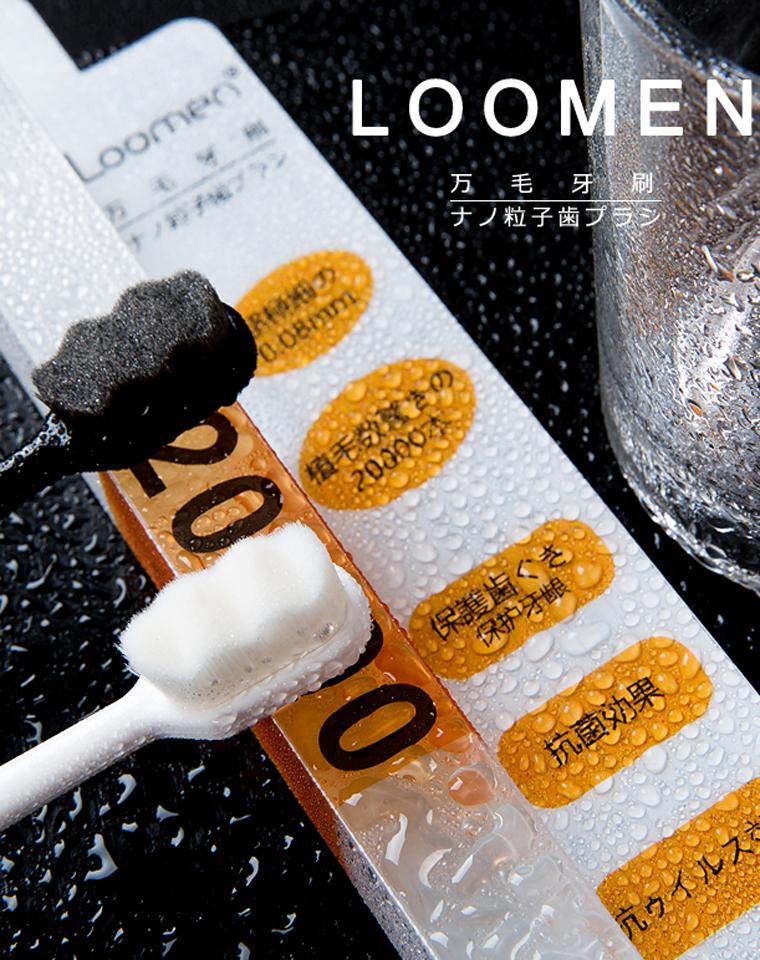 请收下我的膝盖 颠覆对牙刷有生以来的认知  云般触感软毛牙刷 仅12.5元  小日本订单  2万根刷毛抑菌细腻小头牙刷 孕妇儿童可用