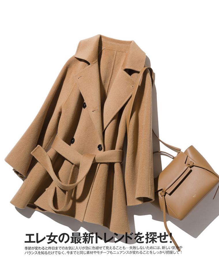 给优渥女人      仅365元   全新桑蚕丝真丝双面羊毛兔绒大衣       堪比100%羊绒手感