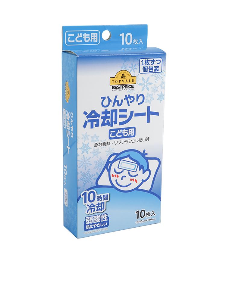 家家都需要   仅18.7元  日本TOPVALU BESTPRICE纯正原单!!成人家用退烧贴 物理降温冰贴 凝胶散热冰贴