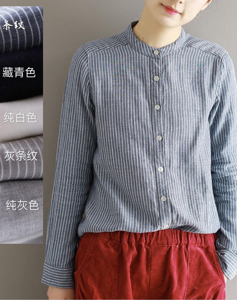 品质即经典   仅88元  日本MUJI无印良品纯正原单  印度棉双层纱织 小立领衬衫 防晒衫