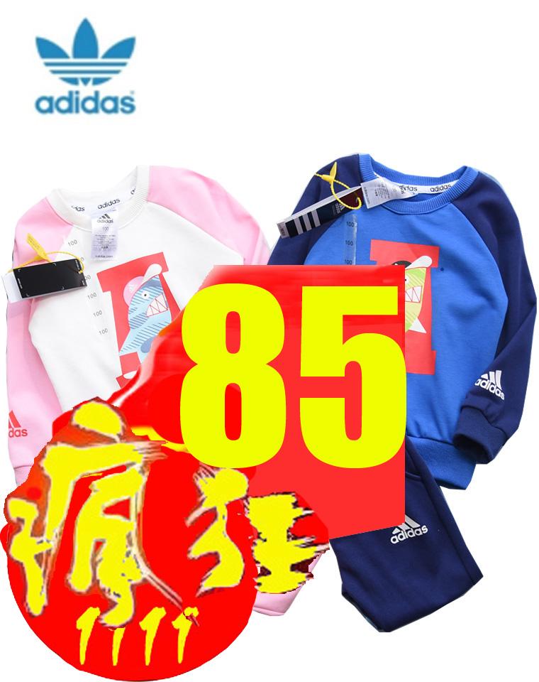 一批就一批!!仅95元!!亲妈必收 超好穿的毛圈卫衣套装   adidas纯正尾单一批 男童女童套装