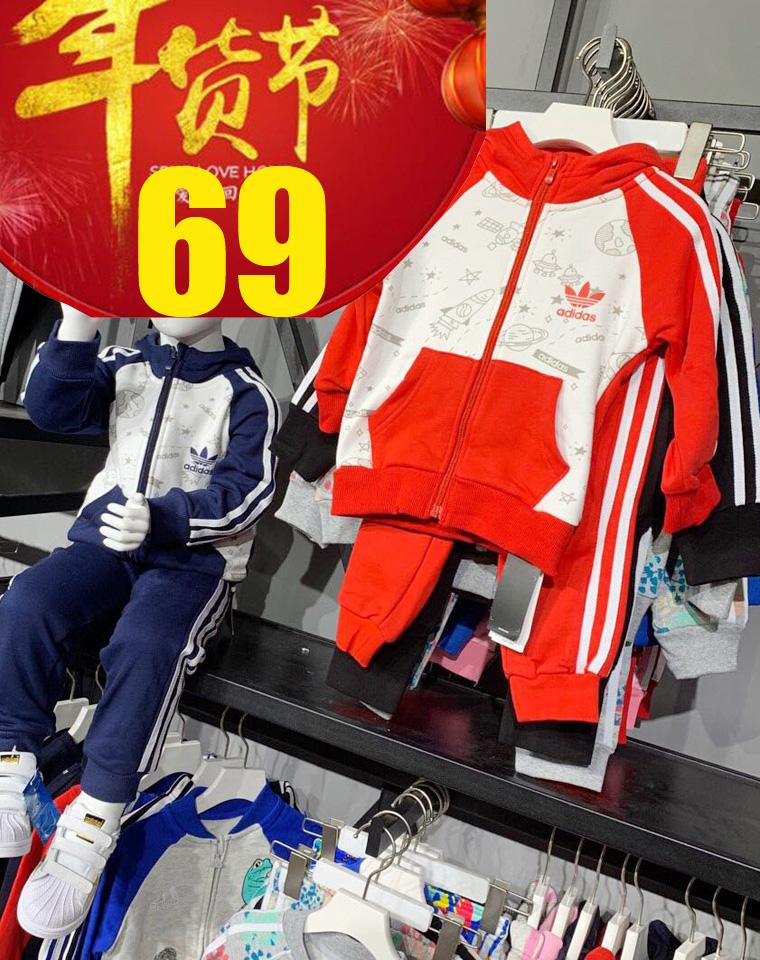 三款都是刚需!!!最简单最洋气的星空套装  仅125元  Adidas阿迪达斯  最新男女童  星空系列 内里毛圈 拉链帽衫 卫裤套装