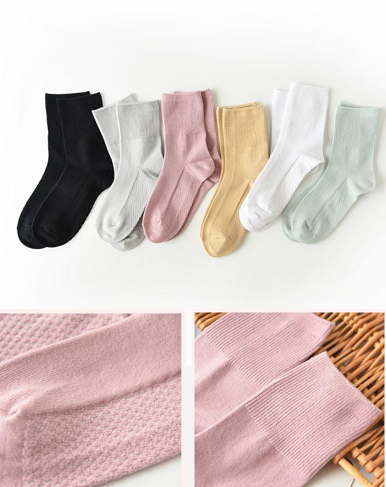 良心拔草  仅4.8元一双  放心品质   女士中筒袜 竹纤维袜  有弹力柔软舒适 四季款