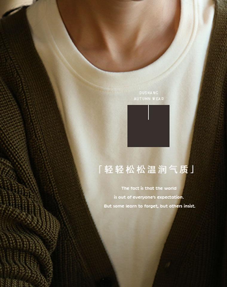 亲肤暖冬  全网最给力拔草价 仅75元  加绒贴身穿圆领  纯色长袖打底衫T恤