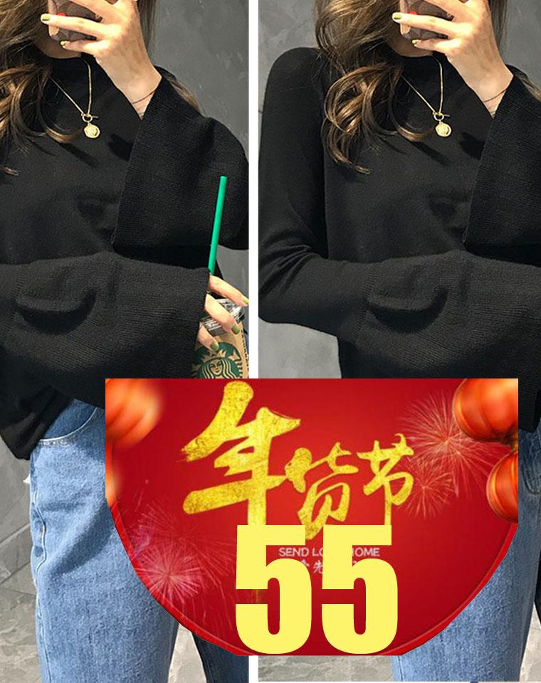 仙女本仙  超洋气的喇叭袖小黑衣 仅69元   俄罗斯ZOL*A纯正原单   简约有设计感 黑色喇叭袖圆领针织衫