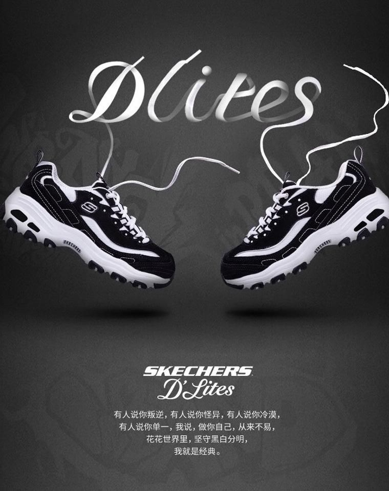 火不停歇 男女款 仅195元  Skechers升级斯凯奇黑白熊猫鞋  内增高