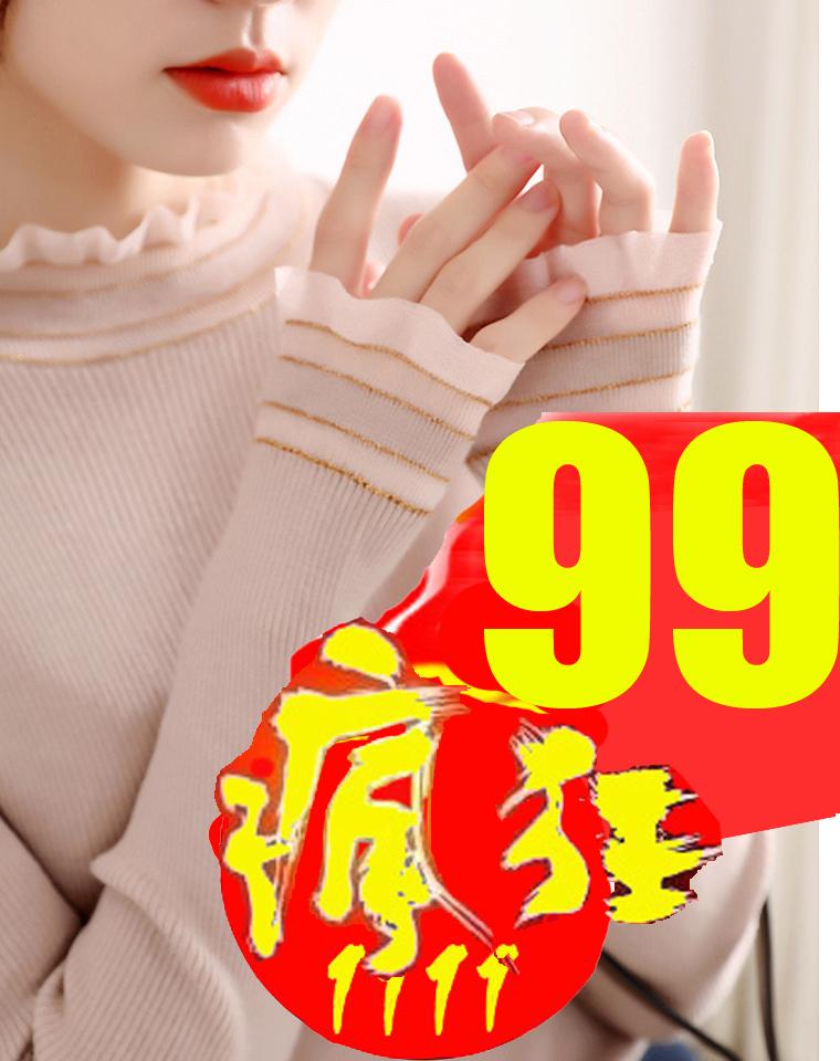 一眼就心动精致小细节 仅165元 法式chic 欧根纱木耳边领 显瘦百搭 螺纹羊毛混纺针织打底衫