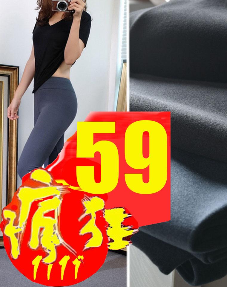 磨毛哒~~真是爱了 厚实 超级软 超级舒服   仅74.9元  兔绒一体打底裤 !!!秋冬保暖款 高腰瑜伽裤