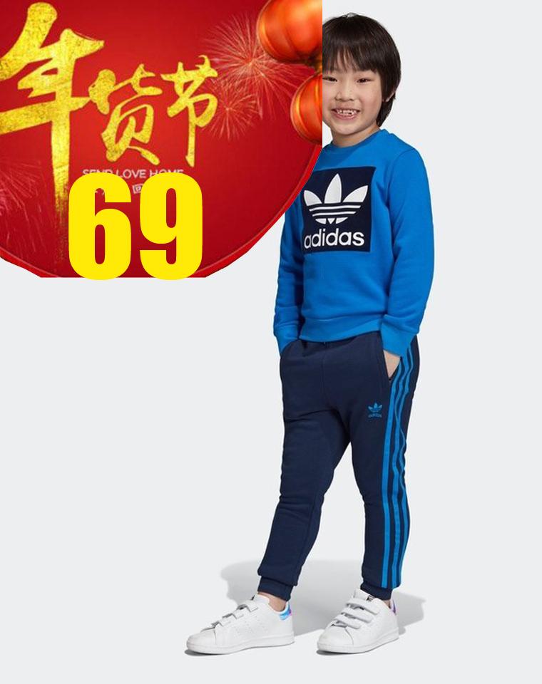 加绒哒~~给孩子的套装   亲妈必收!!超值捡漏  仅108元一套!  Adidas阿迪达斯  男女童  卫衣卫裤加绒套装