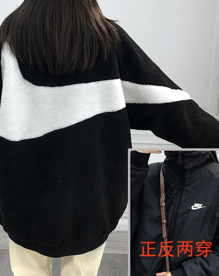 超级狠货!!男女款  仅348元!!Nike Boa Jacket 日本限定款摇粒绒双面夹克