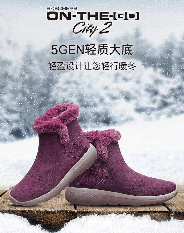 舒服!!最舒服的雪地靴   仅185元  Skechers斯凯奇2019秋冬最新  加绒 女鞋雪地靴 厚绒短筒靴一脚套轻棉鞋