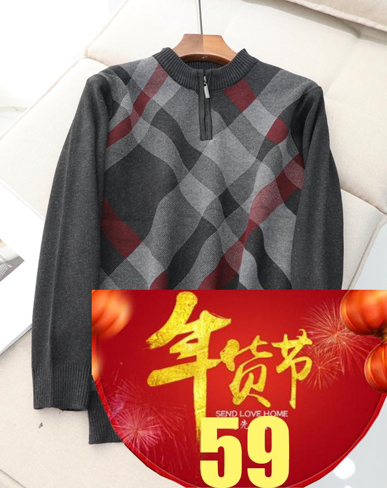 囤一打!!给孩儿爸  给老爸  仅69元!!!恒源祥专柜同源  最好穿的加厚半拉链 秋冬羊毛衫