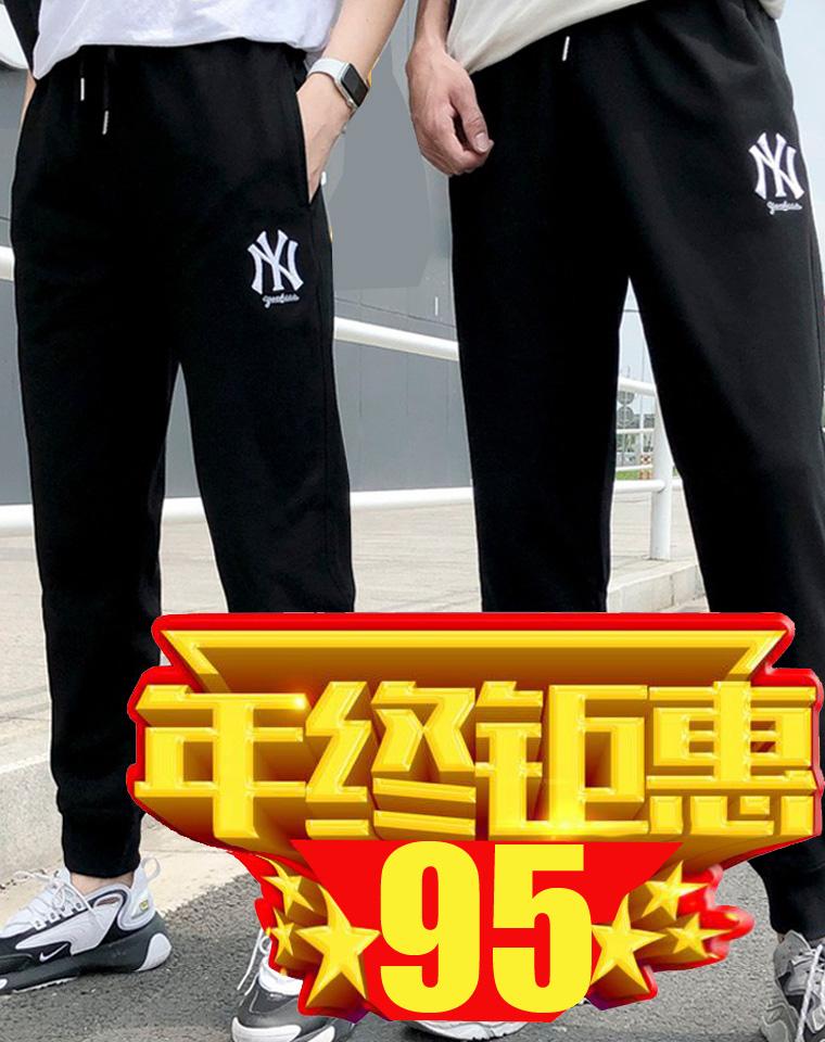 密实银狐绒 男女款  人手一条  仅125元    NY洋基队纯正原单  最新银狐绒   收口卫裤 !
