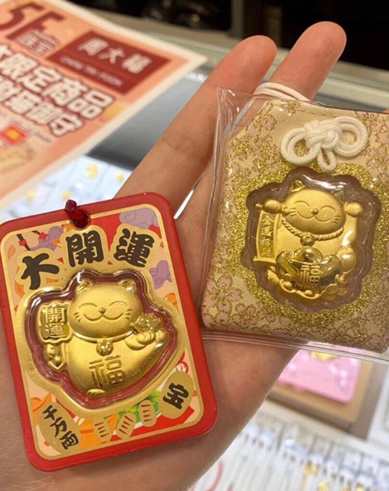 大福新年开运!日本限定!内里925银 仅48元  招财猫御守 新年送礼特别好