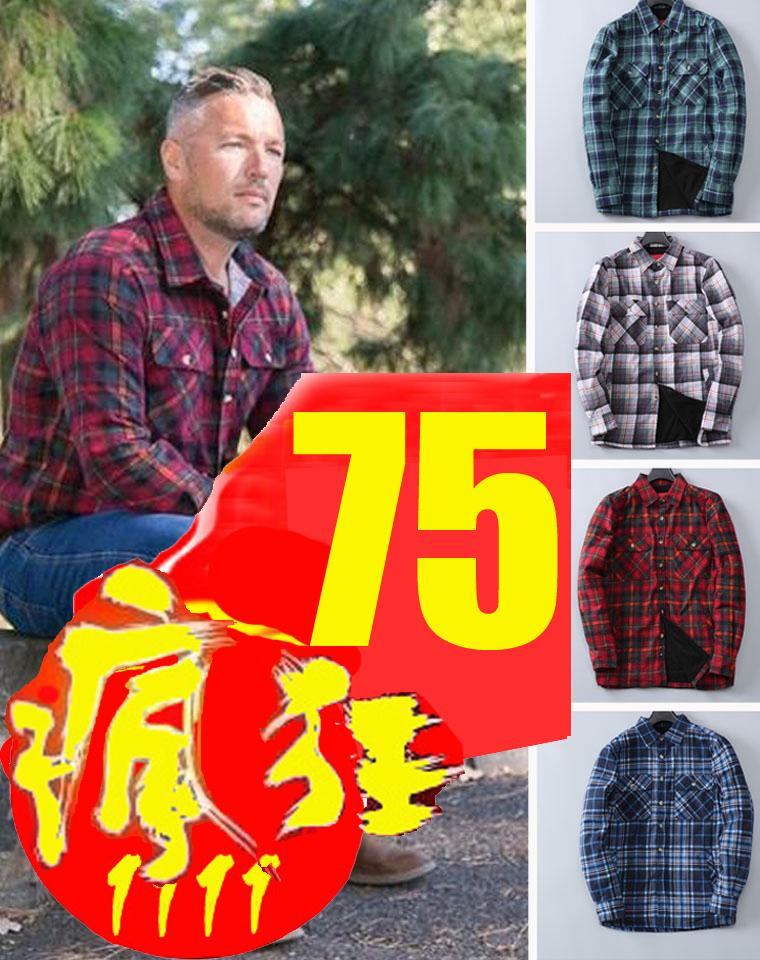 这波牛货憋错过!一件过冬!!仅89元  澳大利亚Adventureline纯正原单  法兰绒加厚加绒磨毛衬衫 男格子长袖衬衣