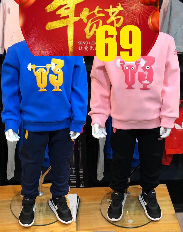 仅95元量少一批  加绒套头套装是刚需   仅105元  Adidas阿迪达斯  最新男女童 最新03款 内里加绒  套头卫裤套装
