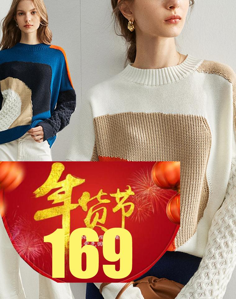 年货节  仅169元  美哭了的拼接撞色异素材 仅185元 ~COS纯正原单  19秋冬新款 套头针织衫