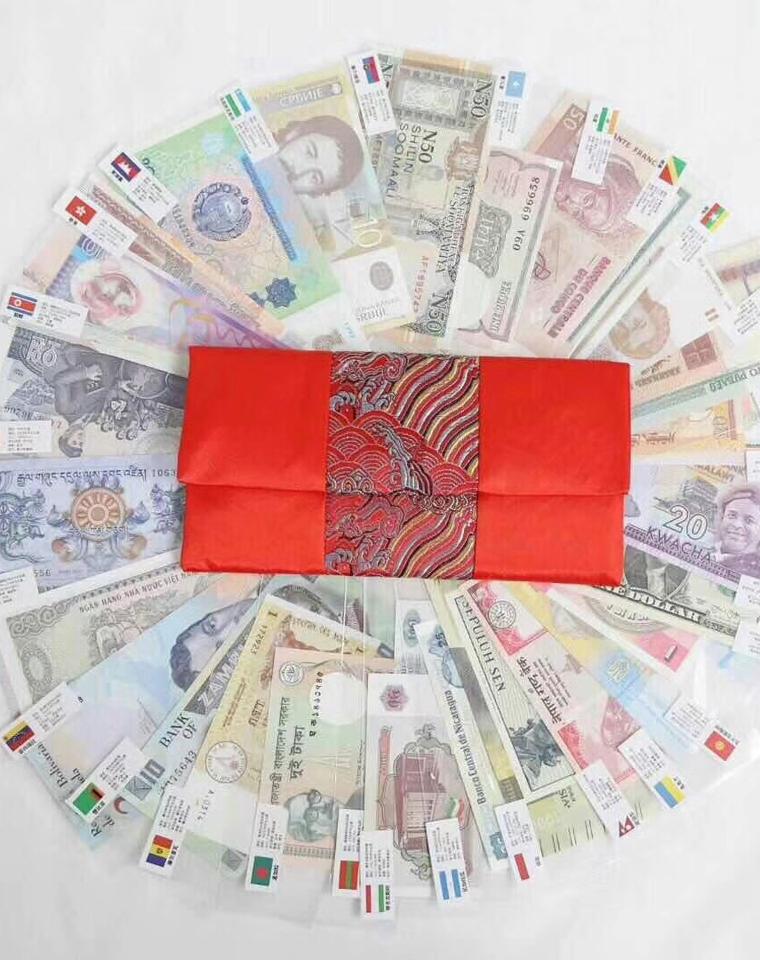 新年给孩子  长学问的红包 仅98元 全新真币28国52张不重复大全套 不同国家外国钱币各国外币纸币收藏