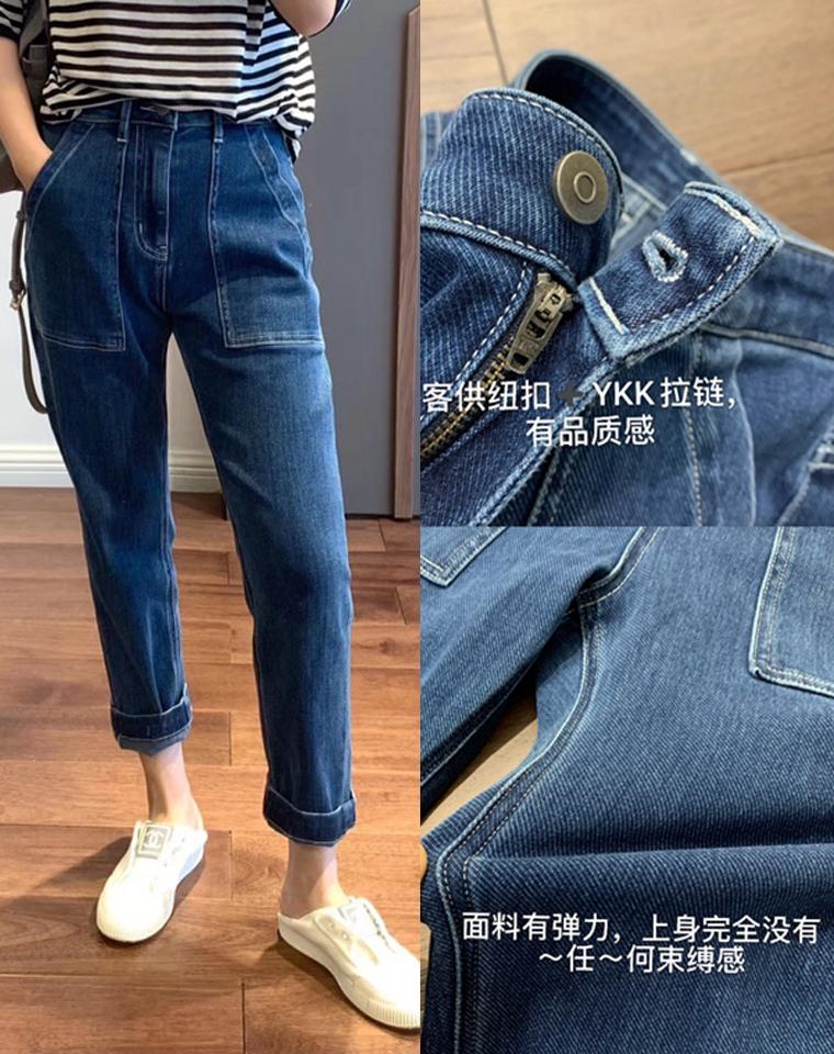 我天 这什么神仙裤子!太舒服了!超显瘦好看  仅188元  复古深蓝 新型棉麻抗皱明线设计大口袋锥形牛仔裤