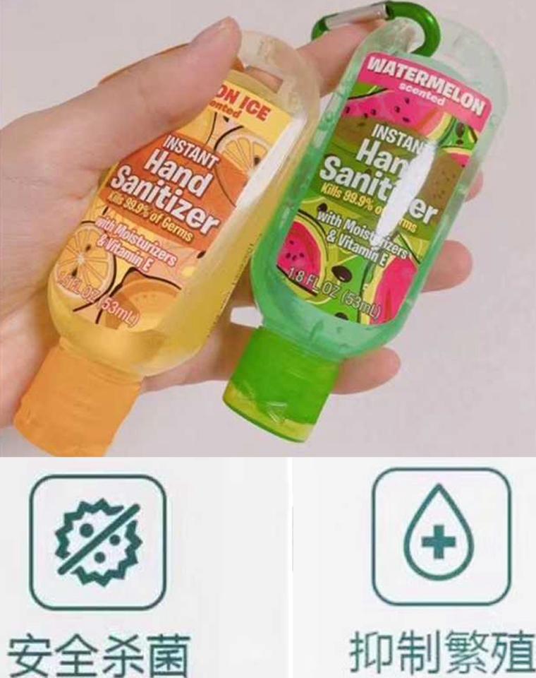 刚需!给我来一打!开学在即,必须给孩子备好!!仅9.9元  外贸订单 便携式果香免洗洗手液杀菌消毒液
